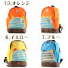 Kids & babies baby baby clothes kids clothes backpack girls than boys very popular ♪ SKAPE size: s M