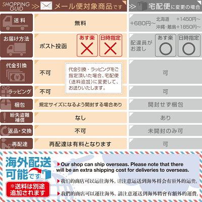 スタイよだれかけベビー赤ちゃん定番日本製女の子男の子|シシュノンキャラPTお食事エプロン|