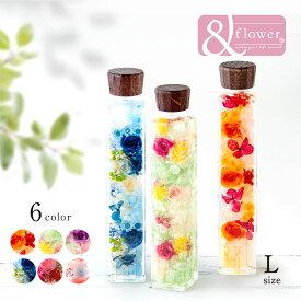 誕生日にお花のギフト プレゼント &Herba ハーバリウム ボトルフラワー ギフト アレンジメント 【ハーバリウム ウッドキャップ L】 プレゼント 花 フラワーボックスのようなフラワーボトル(送料無料は沖縄を除きます)