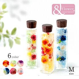 誕生日にお花のギフト プレゼント &Herba ハーバリウム ボトルフラワー ギフト アレンジメント 【ハーバリウム ウッドキャップ M】 プレゼント 花 フラワーボックスのようなフラワーボトル(送料無料は沖縄を除きます)