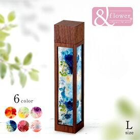 &Herba ハーバリウム プレゼント ギフト 花 アレンジメント【ハーバリウム ウッドスリーブ L】
