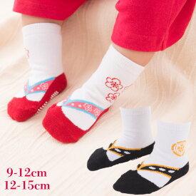 8e58fbd05a214 ベビー キッズ 靴下 足袋 草履 袴 着物 和風 女の子 男の子 赤ちゃん ひなまつり 子供の日 七五三