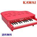 【送料無料】河合楽器 ミニピアノ 赤 ローズレッド P-25|KAWAI|大人気 おもちゃ 音楽 カワイ 知育玩具 楽器 ピアニス…