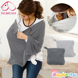 I fold it in a pocket and receive dog mark main office INUJIRUSHI after the convenient goods easy wear simple nursing for the cape nursing with the nursing cape 281-8205 snap easily (free delivery to home charges in /5000 Japanese yen (tax-excluded) high