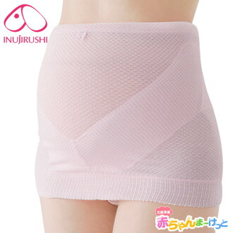 Inujirushi Honpo Maternity Pregnancy Belt Belly band HB-8034 犬印本舗 日本 Made In Japan