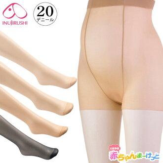 長筒絲襪妊婦INUJIRUSHI連褲長筒襪素色連褲長筒襪2張組PS6147 20但尼爾腿內部黑色黑色淺駝色膚色M~L L~LL 2尺寸
