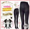 日本犬印 犬印本舖 孕妇尼龙连裤袜 80D 两件套 黑色 PS6218 Inujirushi Honpo
