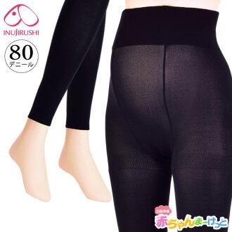 妊婦UV加工INUJIRUSHI腰身輕鬆多功能裹PS6500 80但尼爾腿內部黑色黑色M~L L~LL 2尺寸