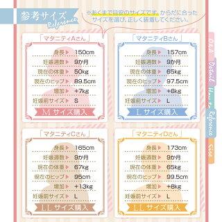 産後リフォームインナーウエストニッパー産褥ピンク/ブラック/モカ(終了)