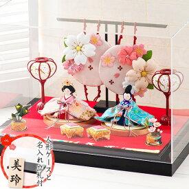 【送料無料】 ケース飾り セット 雛人形 ひな人形 小さい コンパクト かわいい リュウコドウ 龍虎堂 春花雛