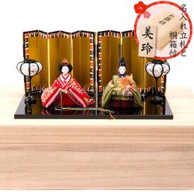 【送料無料】雛人形 桐箱セット ちりめん コンパクト 小さい ミニ 古代雛(立姿) お雛様 ひな祭り 『龍虎堂』リュウコドウ
