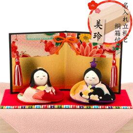 【送料無料】 雛人形 桐箱セット 【友禅おすまし雛】 ひな人形 小さい コンパクト かわいい ちりめん 京都人形工房 リュウコドウ 龍虎堂のお雛さま (送料無料は沖縄を除きます)