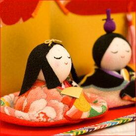 【送料無料】雛人形 ひな人形 ちりめん コンパクト 小さい ミニ 友禅おすまし雛 お雛様 ひな祭り 『龍虎堂』リュウコドウ