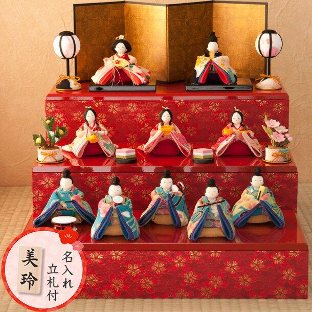 【送料無料】雛人形 ひな人形 ちりめん コンパクト 小さい ミニ彩り友禅雛10人揃い お雛様 ひな祭り『龍虎堂』リュウコドウ