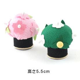 桜橘 雛人形 小道具 ひな人形 ちりめん 円か桜橘 ひな人形用小道具セット お雛様 『龍虎堂』リュウコドウ