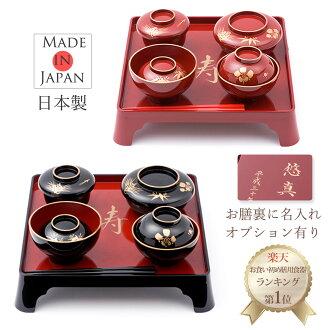 经典餐具设置 | 第一禅 | 选择环绕排名优胜者 kuizome 食客,第一次在日本庆祝日本设备 |