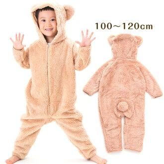 穿到达gurumikuma娃娃服婴儿小孩防寒浅驼色男女共用尺寸:100-120cm 232410(BE)