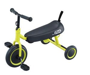 【アイデス】D-bike dax ディーバイクダックス(イエロー) 折りたたみ 三輪車/おもちゃ/コンパクト