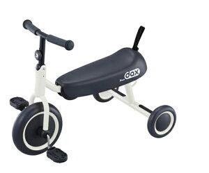 【アイデス】D-bike dax ディーバイクダックス(ホワイト) 折りたたみ 三輪車/おもちゃ/コンパクト