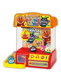 欠品中【アガツマ】アンパンマン カプセルころりん!クレーンゲーム オモチャ 幼児 子供 あそび道具 玩具