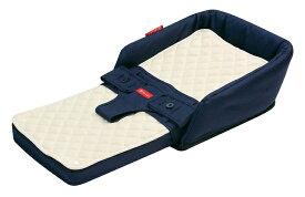 ファルスカ ベッドインベッド フレックス ネイビー(746093)ポリエステルタイプ添い寝布団セット/グランドール/farska/ベッド小物/ベビー用品/寝具/布団/クッション
