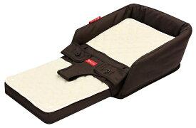 ファルスカ ベッドインベッド フレックス ブラウン (746094)ポリエステルタイプ添い寝布団セット/グランドール/farska/ベッド小物/ベビー用品/寝具/布団/クッション