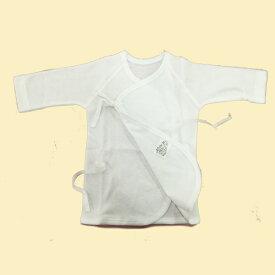 メール便OK【日本製肌着 新生児肌着】ベビーコットン短肌着スムース素材1枚 50cm (白無地)メール便対応  02P03Dec16