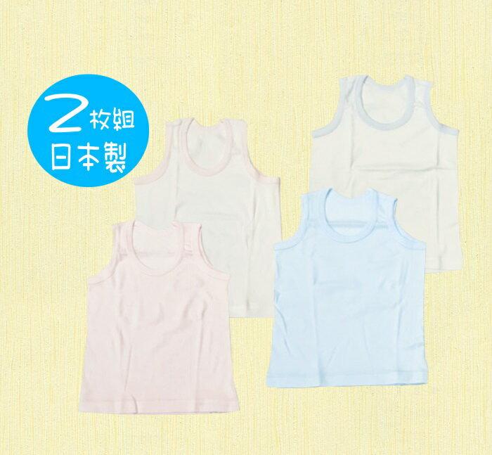 日本製子供肌着 2枚組 ランニングシャツ M-21(白地×カラー)  02P03Dec16