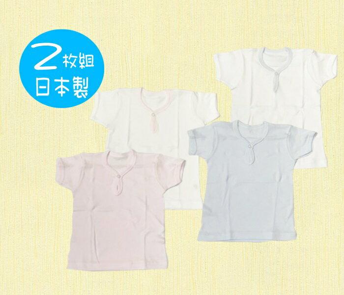 日本製子供肌着 2枚組 半袖シャツ(ワンボタン) M-1(白地×カラー)  02P03Dec16