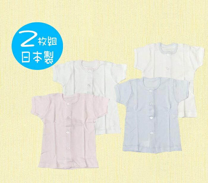 日本製子供肌着 2枚組 半袖シャツ(カラレット) M-2(白地×カラー)  02P03Dec16