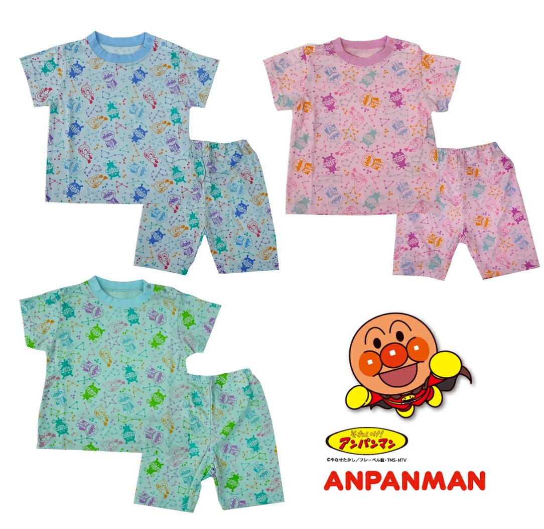 楽天市場】アンパンマン パジャマ(キャラクタージャムおじさん