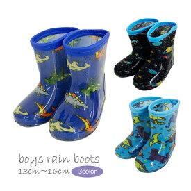 新柄★レインブーツ 男の子用長靴 雨具/レインシューズ 13cm/14cm/15cm/16cm  02P03Dec16