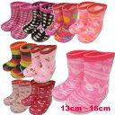 レインブーツ 女の子用長靴 雨具/レインシューズ 13cm/14cm/15cm/16cm  02P03Dec16