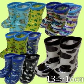 レインブーツ 男の子用長靴 雨具/レインシューズ 13cm/14cm/15cm/16cm  02P03Dec16