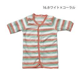 かいまき毛布/ベビースリーパーマイクロボア