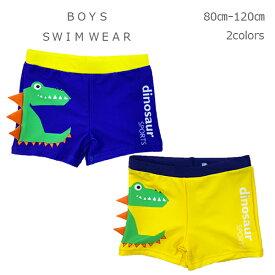 メール便対応 おとこの子 水着 恐竜ショートパンツ水着 SWIM WEAR 短パン 80cm 90cm 95cm 100cm 110cm 120cm プール ビーチ 男児 海水浴 プール
