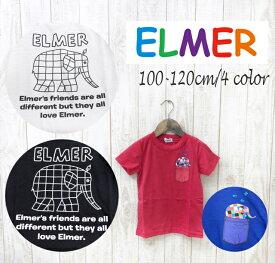 メール便OK! ELMER Tシャツ 半袖トップス 子供服/キッズ/男の子/女の子/夏服/100cm/110cm/120cm/ユニセックス/ぞうのエルマー/絵本