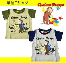 9186bfcd38b8f  最終値下げ おさるのジョージ Tシャツ 半袖トップス 子供服 キッズ
