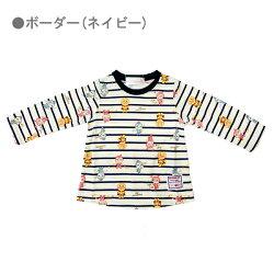 アンパンマン長袖Tシャツボーダー重ね着風ロンTトップスバイキンマンドキンちゃん子供服/キッズ/女の子/80cm/90cm/100cm/ユニセックス/ANPANMAN