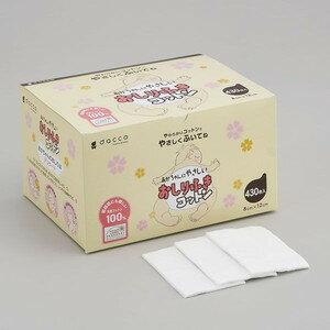 【3個まとめ販売】dacco オオサキメディカル あかちゃんにやさしいおしりふきコットン 430枚×3個 脱脂綿  02P03Dec16