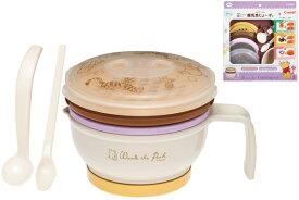 コンビ くまのプーさん 離乳食じょーずC 離乳食調理器具セット 御出産祝いにも【Disneyzone】  02P03Dec16