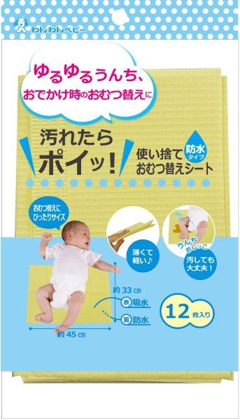 日本パフ 使い捨ておむつ替えシート 12枚入り  02P03Dec16