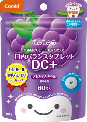 テテオ(teteo)・新・口内バランスタブレットDC+とれたてぶどう味 /コンビ/歯みがき/歯磨き  02P03Dec16