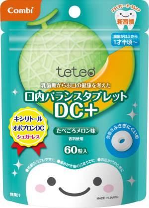 テテオ(teteo)・新・口内バランスタブレットDC+たべごろメロン味 /コンビ/歯みがき/歯磨き  02P03Dec16