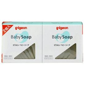 ピジョン ベビー用品 ベビーソープ詰替90g×2個入り 出産準備品/赤ちゃんのお風呂/石けん  02P03Dec16