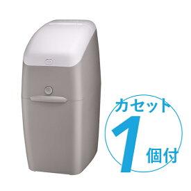 【アップリカ(Aprica)】NIOI-POI ニオイポイ(カセット1個付)本体 グレージュ BE おむつ/トイレ/ケアグッズ/おむつ用品
