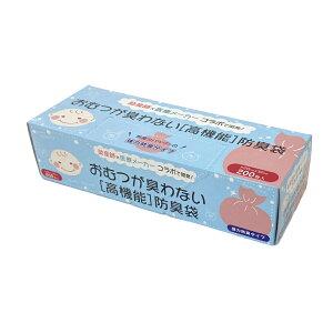 アメジスト 日本製 おむつが臭わない「高機能」防臭袋 200枚入り 強力防臭タイプ おむつが臭わない袋 防臭力 20×32cm 携帯用 大衛 amethyst 赤ちゃん ベビー おむつ 処理袋