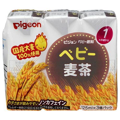 【小箱販売】ピジョン 紙パック飲料 ベビー麦茶(125ml×3個パック)×4個  02P03Dec16