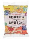 【ピジョン】元気アップCa野菜スナック(かぼちゃ+おいも&にんじん+トマト) /おやつ/オヤサイスナック