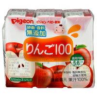 【箱買い】【ピジョン】りんご100 まとめて16パック(125mlX3個パックを) ベビー飲料/赤ちゃんの飲物/ベビーフード  02P03Dec16
